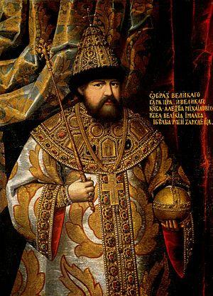 Alexis_I_of_Russia_(1670-1680s,_GIM)
