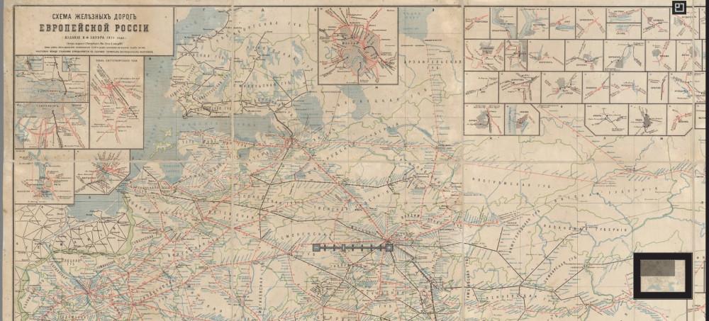 схема железных дорог за 14 год