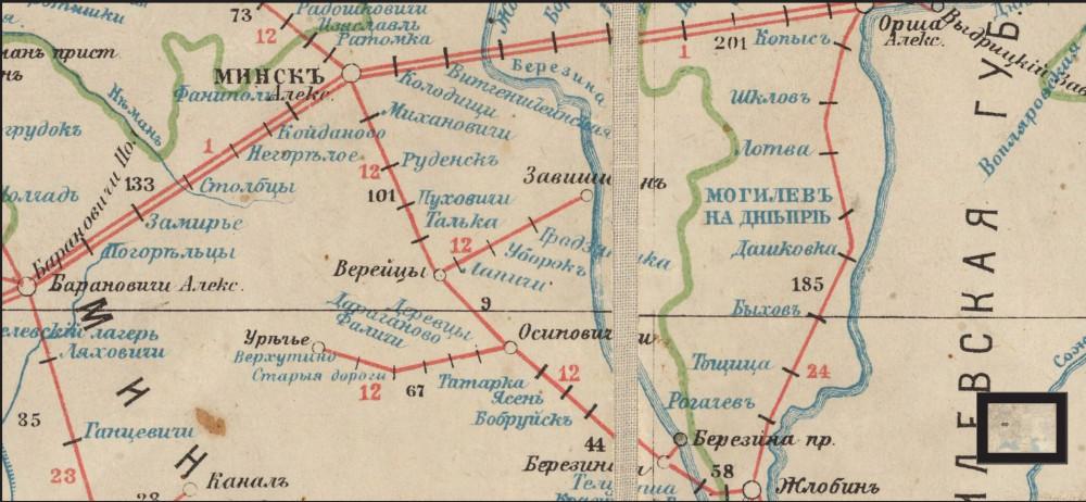 Минск-Фаниполь