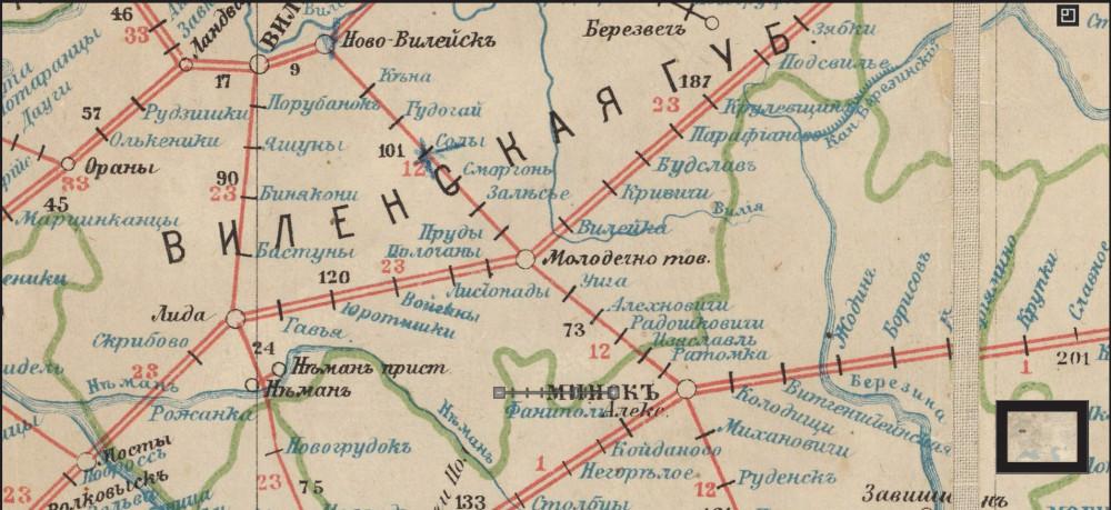 Виленская губерния