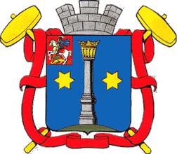 герб коломны 1883
