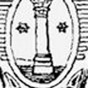 тамга рязанская превр3