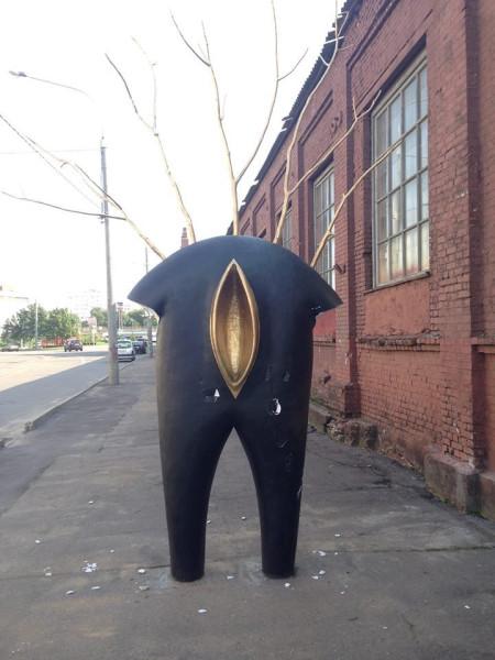 вагина в минске2