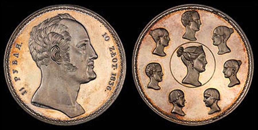 Николай первый Russia_1836_1½_Ruble