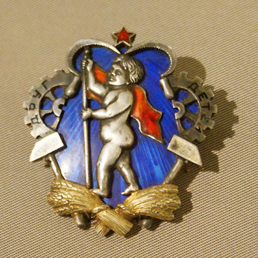 друг детей советский значок 1920