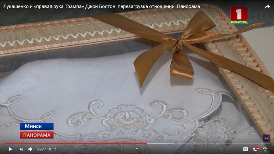 скатерть1
