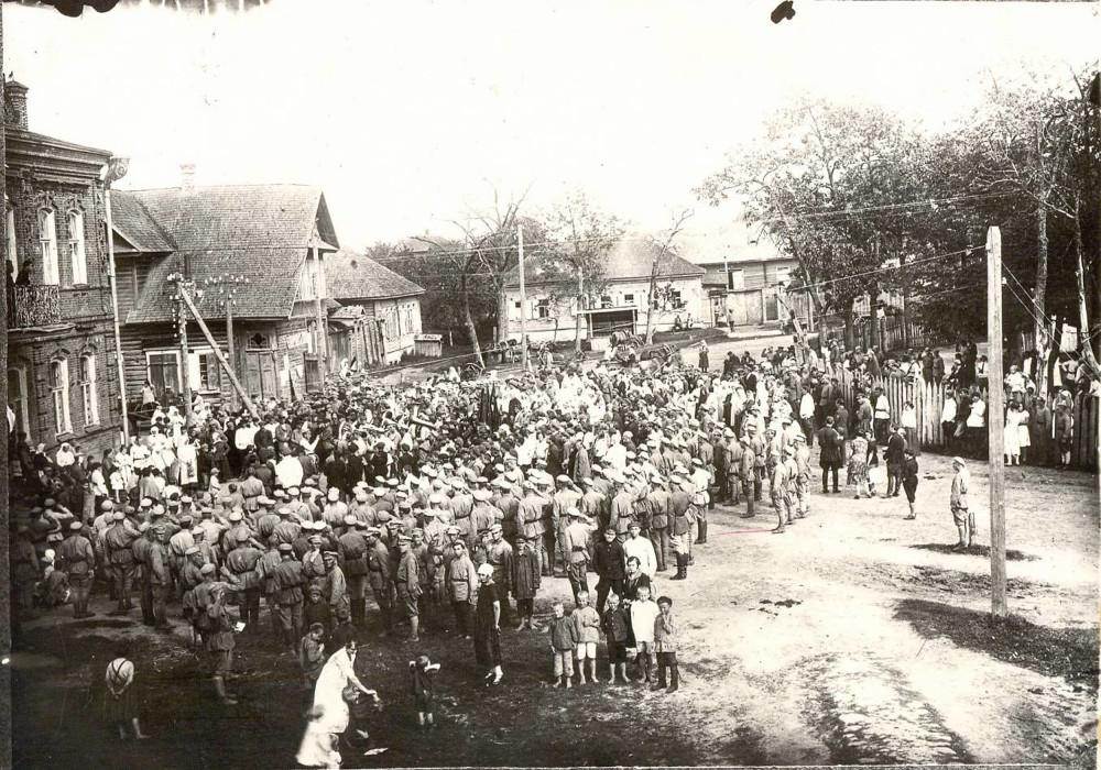 Лепель 1918