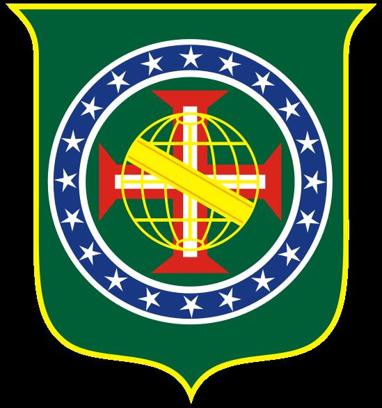 549px-Brazilimperialblason.svg