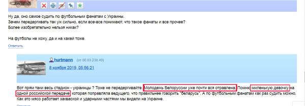 белорусская девочка2jpg