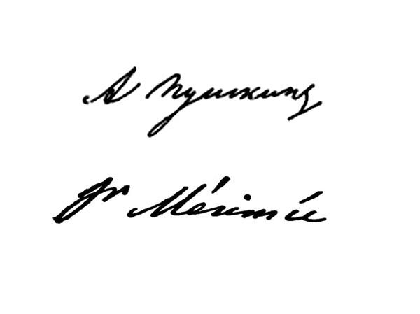 autograph pushkin и мериме