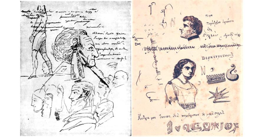 рукопись пушкина И МЕРИМЕ