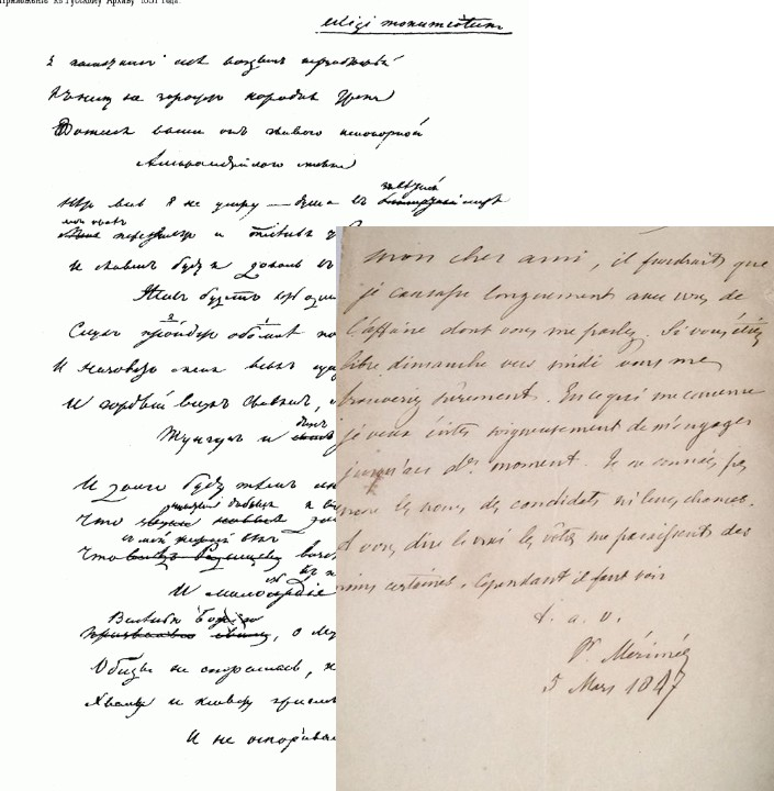 совмещенные рукописи Мериме и пушкина