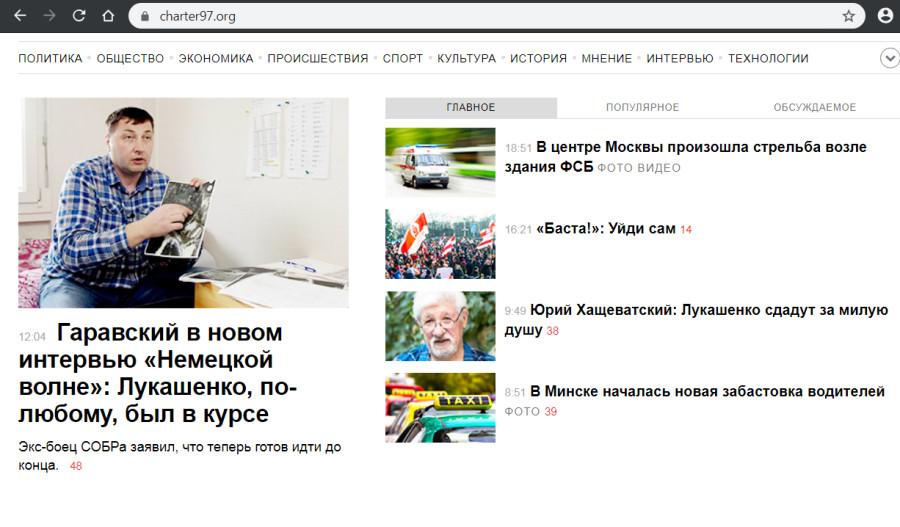 novostya3