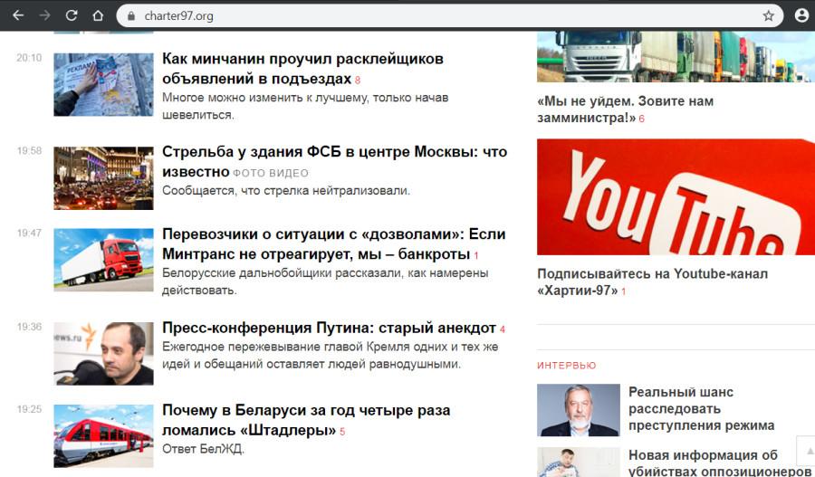 novostya5
