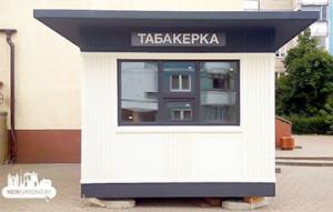 tabakerka_360