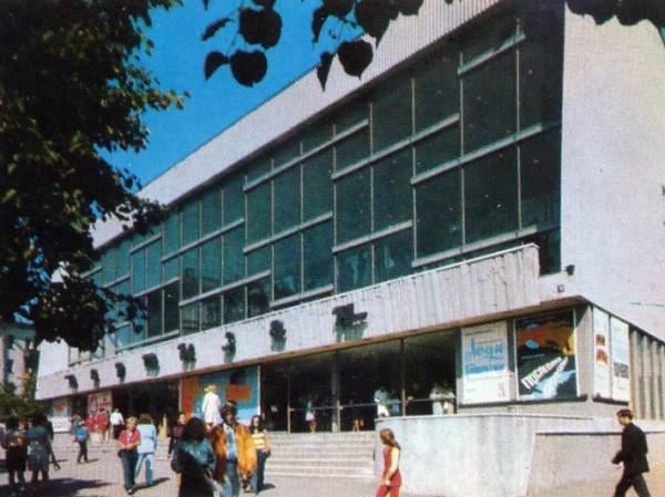 kinoteatr partizan1