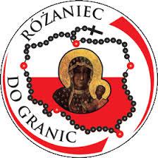 розарий эмблема4