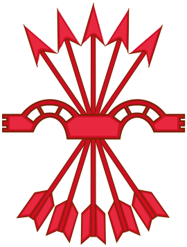 пять стрел фаланга испания