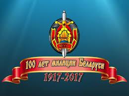 100 лет мусорок3