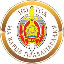 Мусорок 100 лет