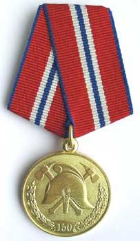 150 лет пожарной службе Беларуси