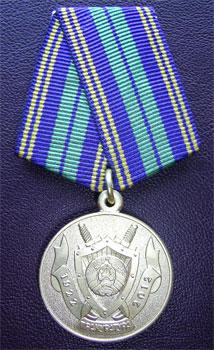 90 прокуратуре беларуси