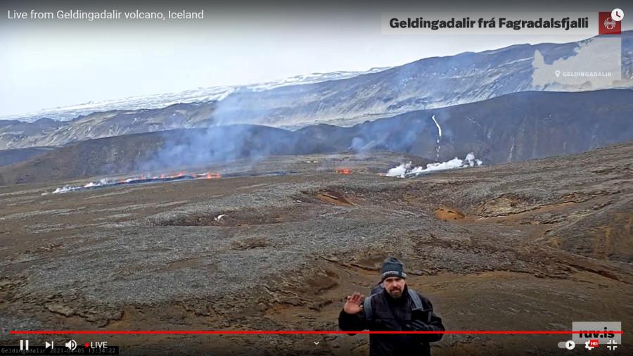 свидетель вулкана.jpg