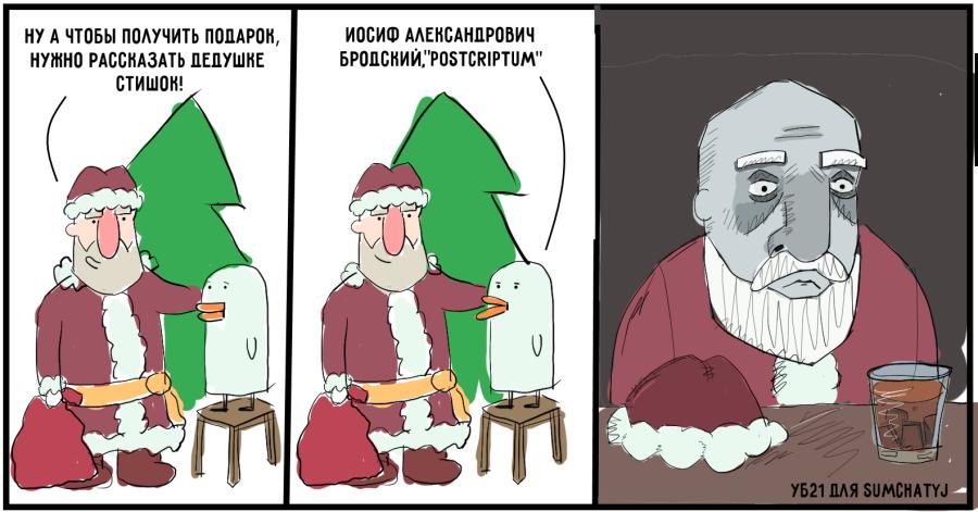 бродский.png