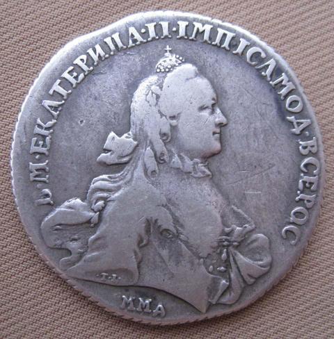 рубль серебром