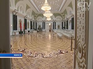 дворец лукашенки