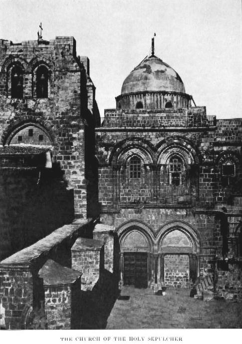 1854 Храм гроба господня