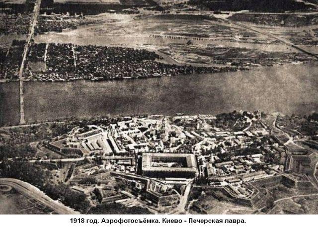 kievo pecherskaya lavra 1918