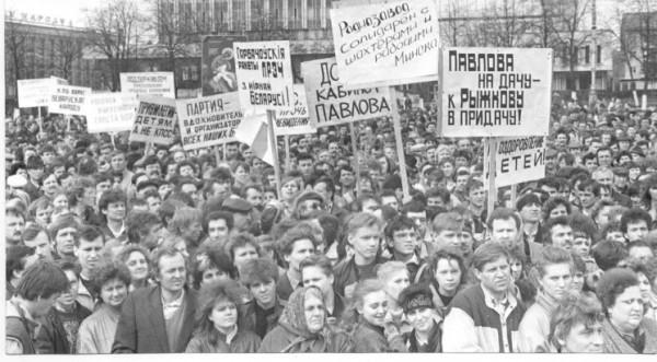 гомель забастовка чернобыльцев1