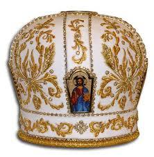 митра шапка1