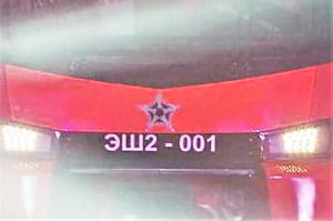 штадлер минск-моква zvezda2