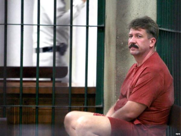 виктор бут тюрьма в Бангкоке 2008