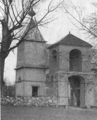 Лашанская церковь где был крещен Карский