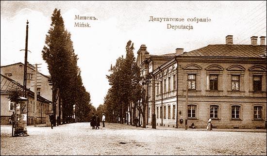 минск дворянское собрание