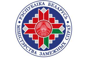 бульболого1