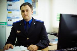 следователь юрий мацкевич