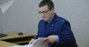 прокурор по делу Алимова Шиптенко Павловца