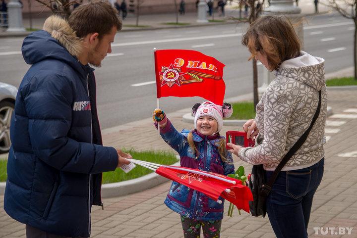 den pobedy Minsk