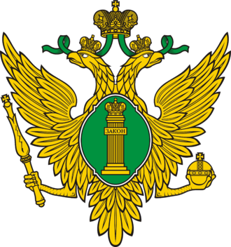 Emblem_of_Ministry_of_Justice