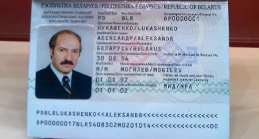 иуд-passport