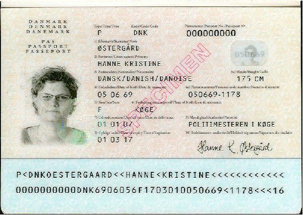 датский паспорт2