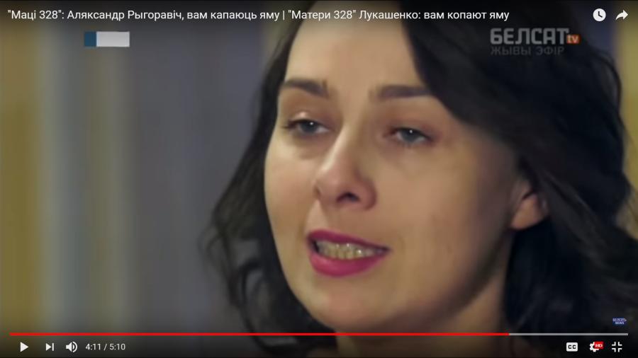 конопацкая пиарится10
