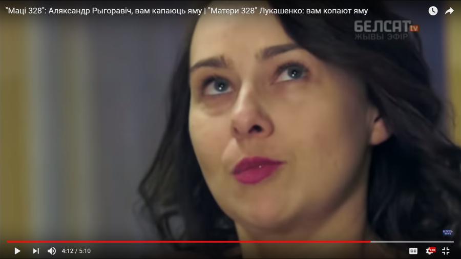 конопацкая пиарится13