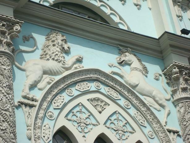 синодальная типография лев и единорог