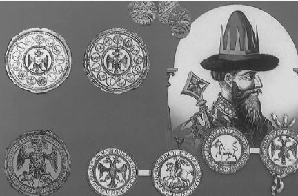 печати ивана васильевича грозного