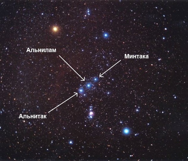 орион три звезды